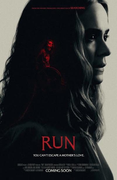 รีวิวหนังเรื่อง run